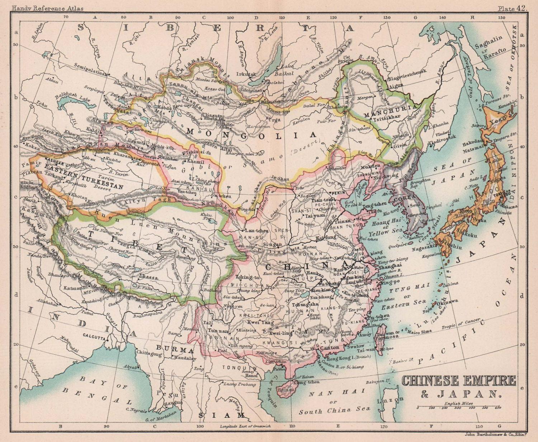 Chinese Empire Japan China Korea Tibet Mongolia Manchuria. BARTHOLOMEW 1893 map
