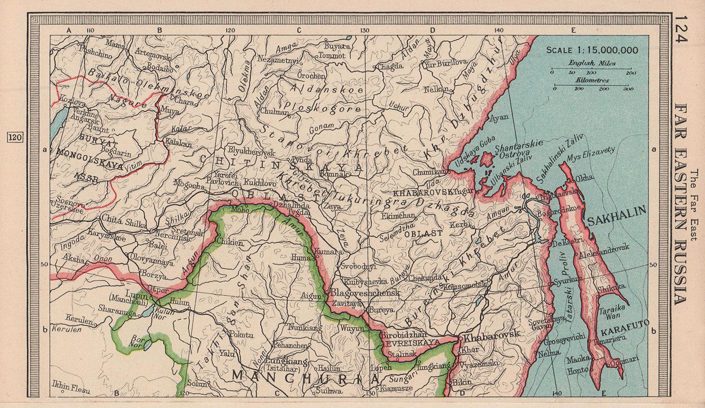 Far Eastern Russia. Sakhalin Manchuria. BARTHOLOMEW 1949 old vintage map chart