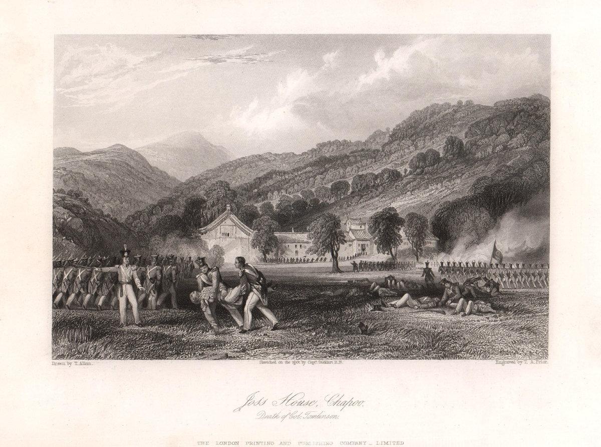 Battle of Chapu/Zhapu 1842. Hangzhou Bay. Col. Tomlinson Opium War. TALLIS c1855