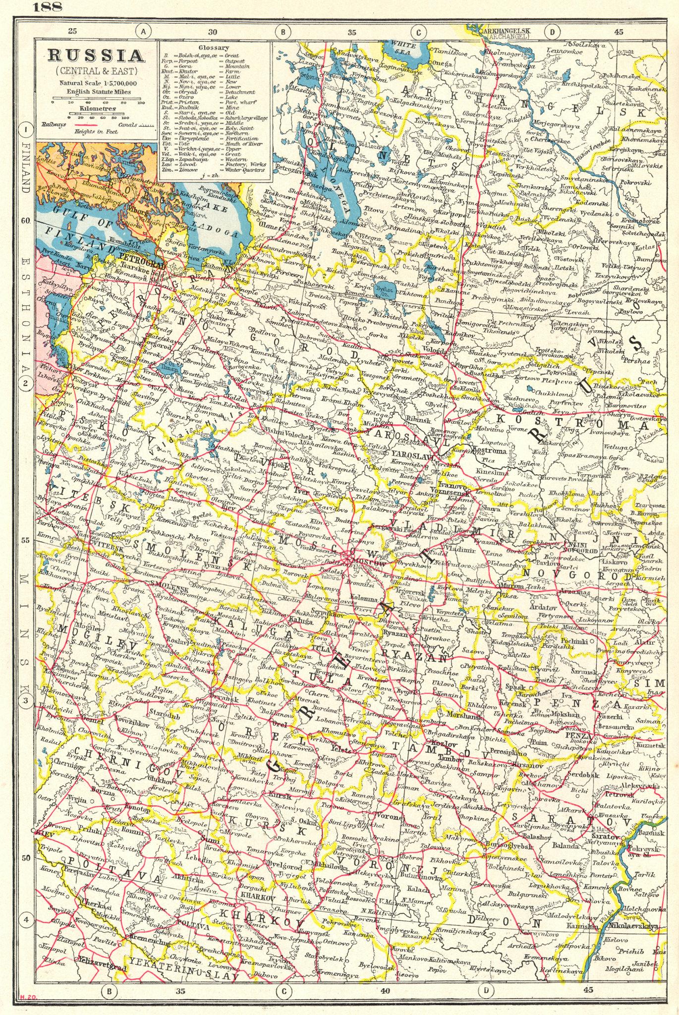Associate Product EUROPEAN RUSSIA WEST. Shows Petrograd (St Petersburg). Railways 1920 old map