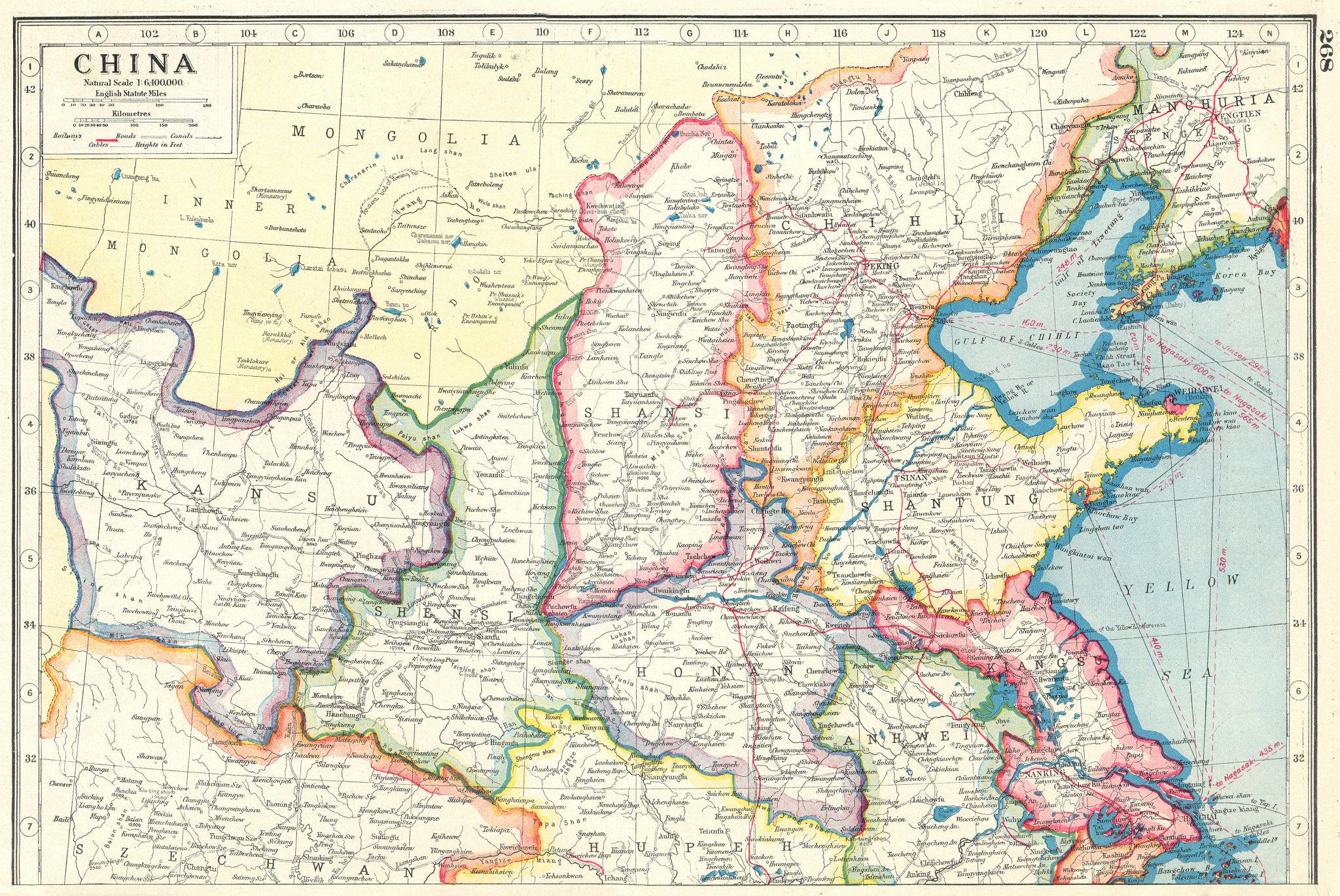 Associate Product NORTH CHINA. Chihli Kiangsu Anhwei Honan Shensi Shansi Kansu Manchuria 1920 map