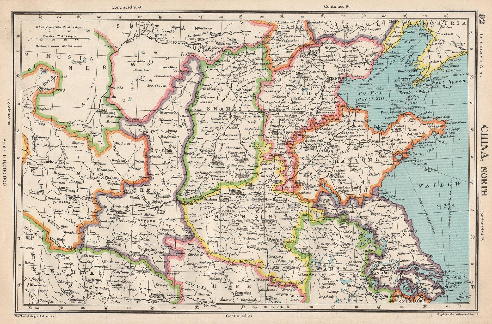 Associate Product NORTH CHINA. Shandong Hopeh Shansi Kiangsu Shensi. BARTHOLOMEW 1952 old map