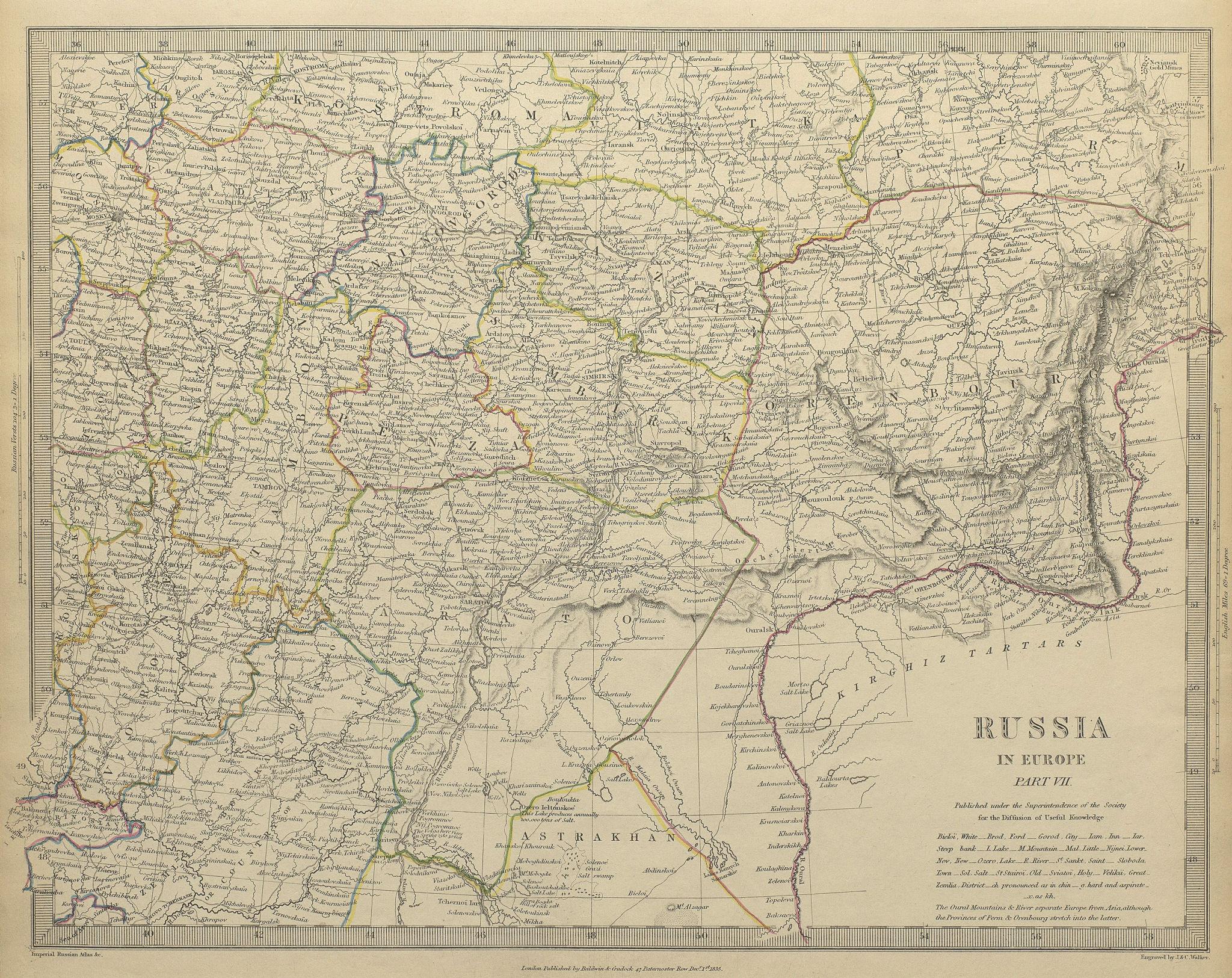 Associate Product RUSSIA.Astrakhan Kostroma Viatra Perm Penza Saratov Kazan Tambor.SDUK 1844 map