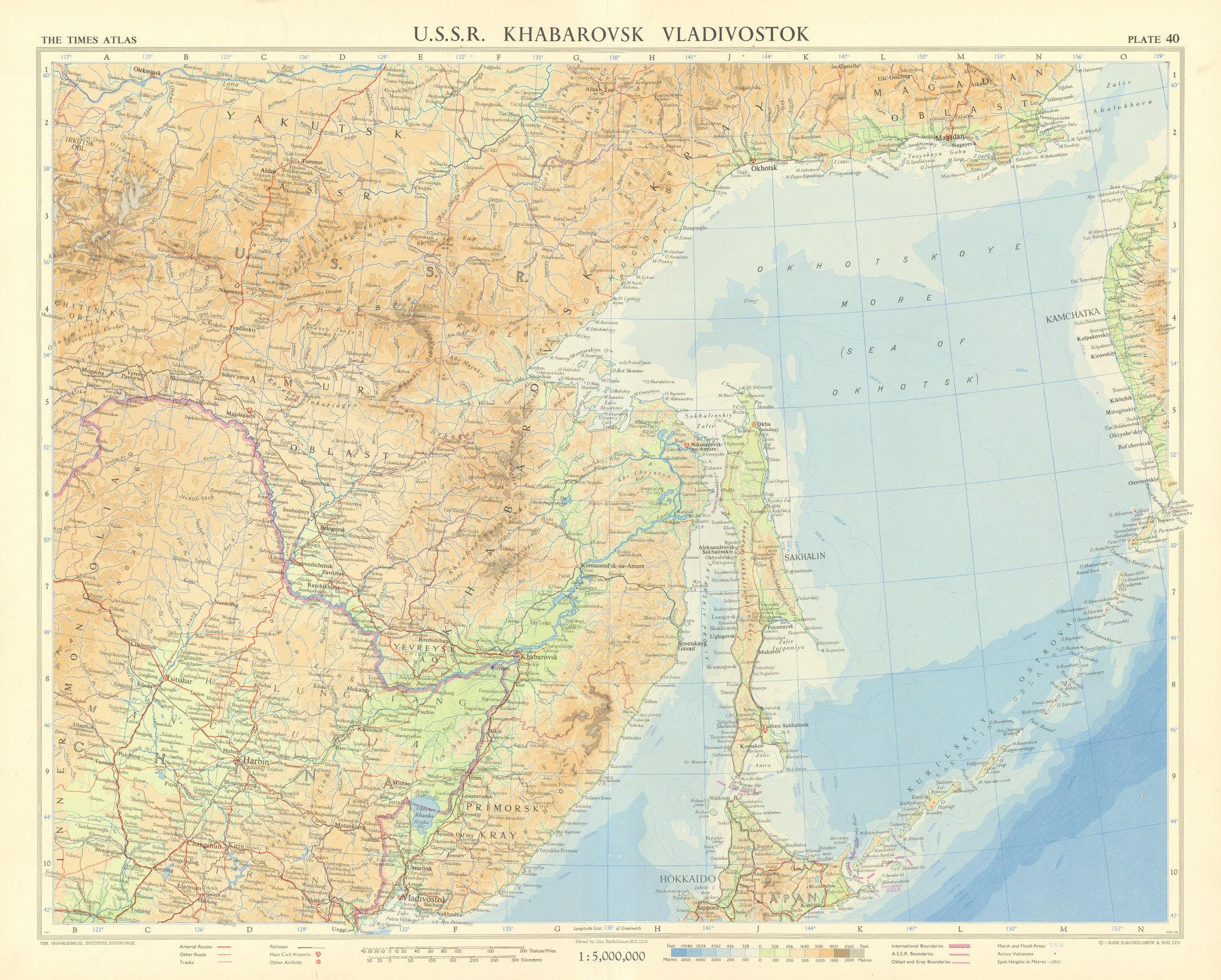 USSR Russian Far East. Khabarovsk. Vladivostok Sakhalin. China. TIMES 1959 map