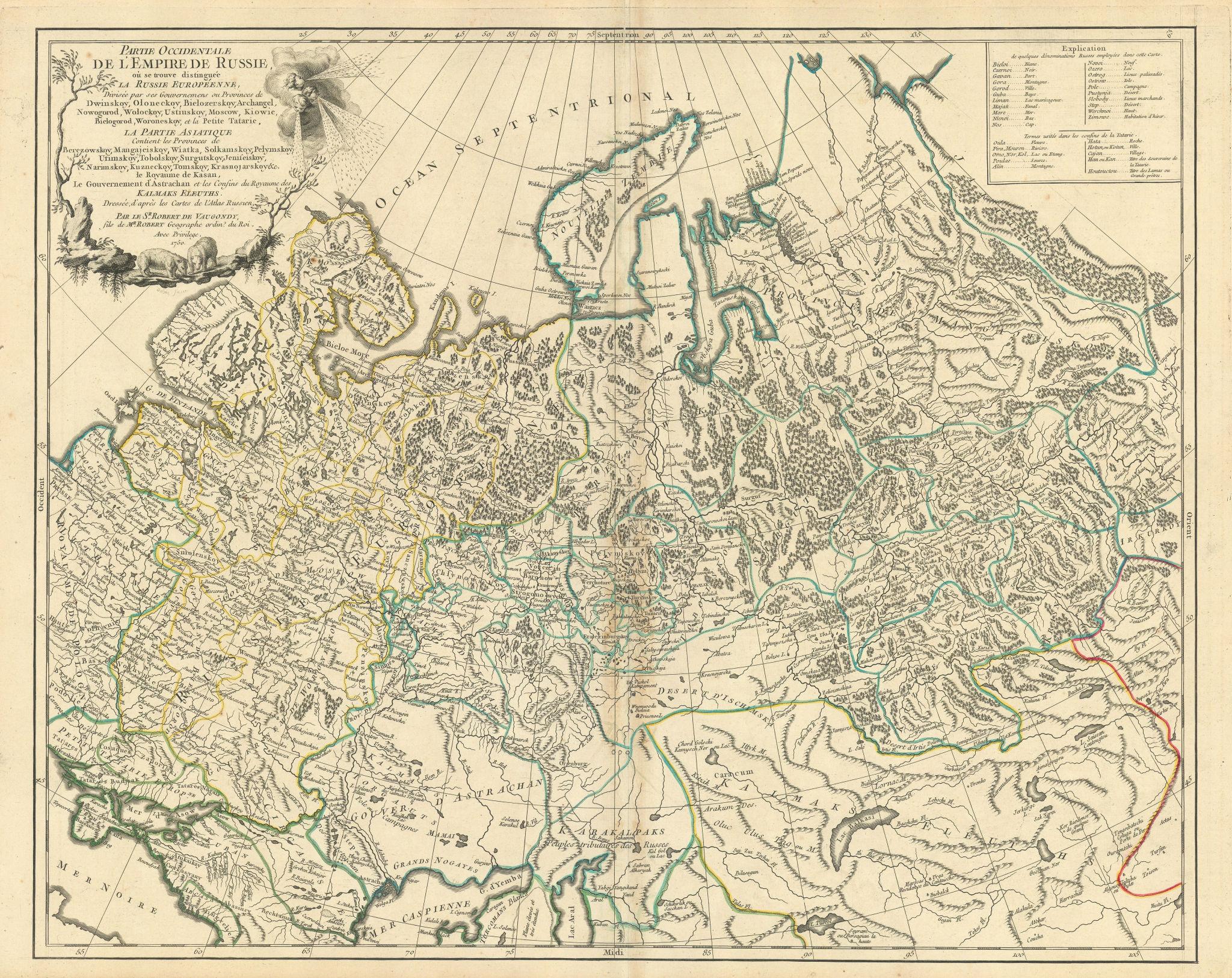 """Parte Occidentale l'Empire Russie…"" Russia Siberia Asia. VAUGONDY 1750 map"