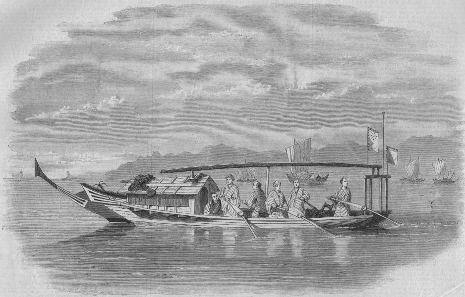 Associate Product JAPAN. Government Boat, antique print, 1861