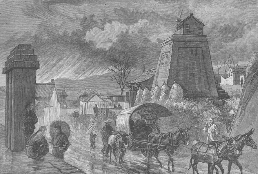 Associate Product CHINA. Watch-tower & mile-stone, Shan-Si , antique print, 1882
