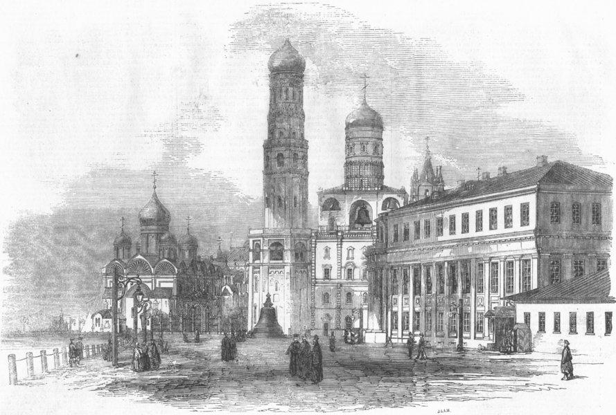 Associate Product RUSSIA. Kremlin, Moscow-Ivan Tower & King of Bells, antique print, 1856