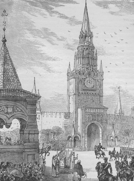 Associate Product MOSCOW. The Spaski or Redeemer Gate of the Kremlin 1882 old antique print