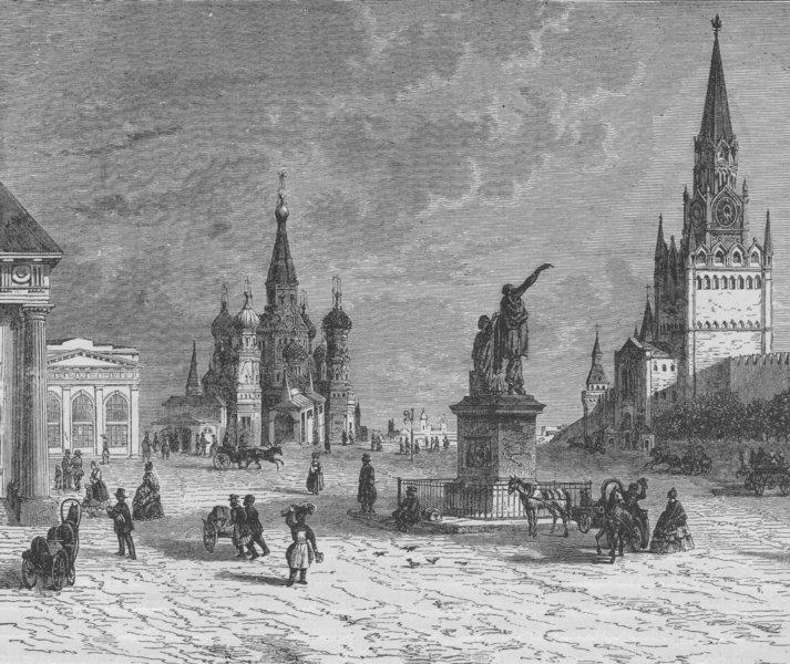 Associate Product MOSCOW. Krasnoi Ploschad (Place) 1882 old antique vintage print picture