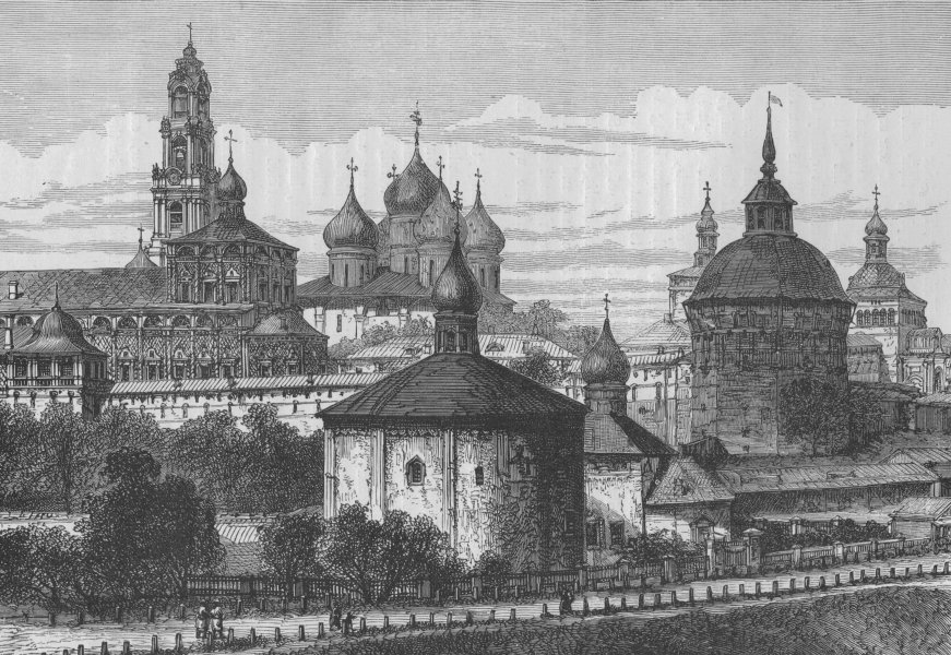 Associate Product MOSCOW. The Troitsa Monastery of St Sergius 1882 old antique print picture