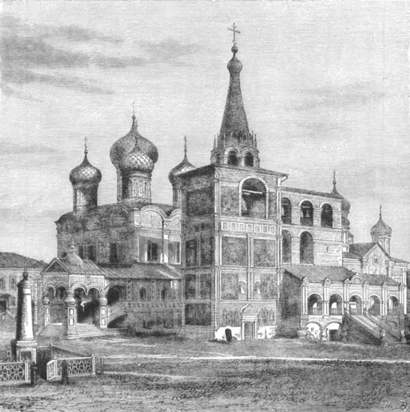 Associate Product RUSSIA. Kostroma. Monastery of Hypatus c1885 old antique vintage print picture