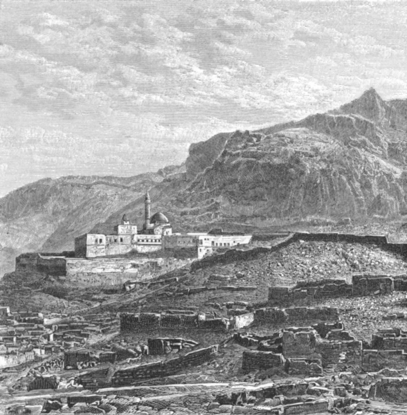 Associate Product TURKEY. Bayezid-Mosque & Ruined Quarter c1885 old antique print picture