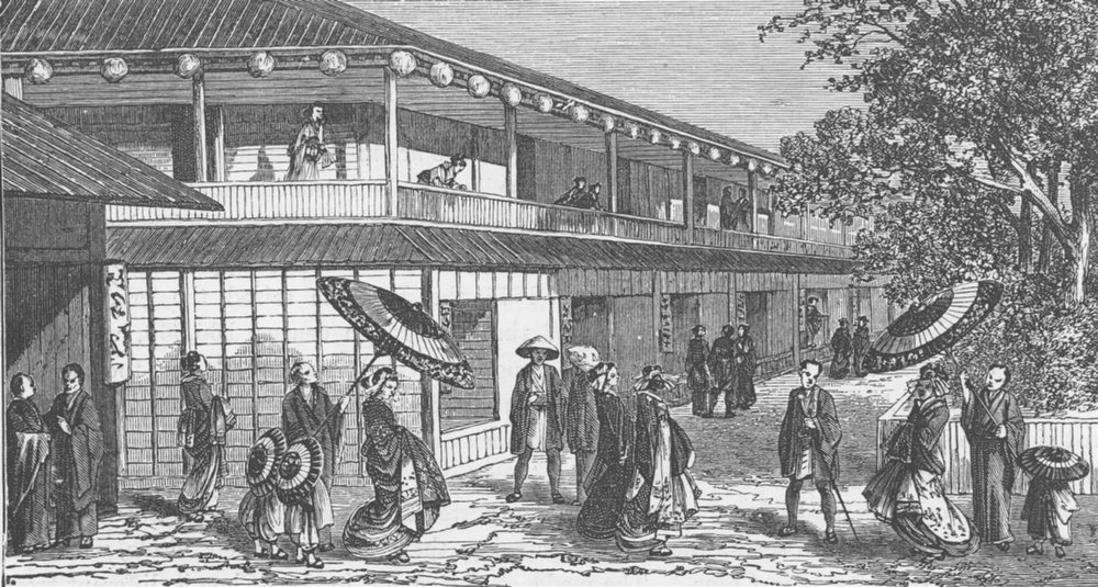 Associate Product JAPAN. Private promenade in Sin-Yosiwara, Japan 1892 old antique print picture