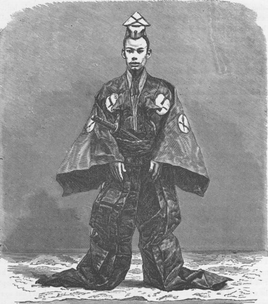 Associate Product JAPAN. Japanese interpreter in court dress of former times 1892 old print