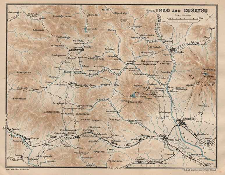 Associate Product JAPAN. Ikao & Kusatsu 1907 old antique vintage map plan chart