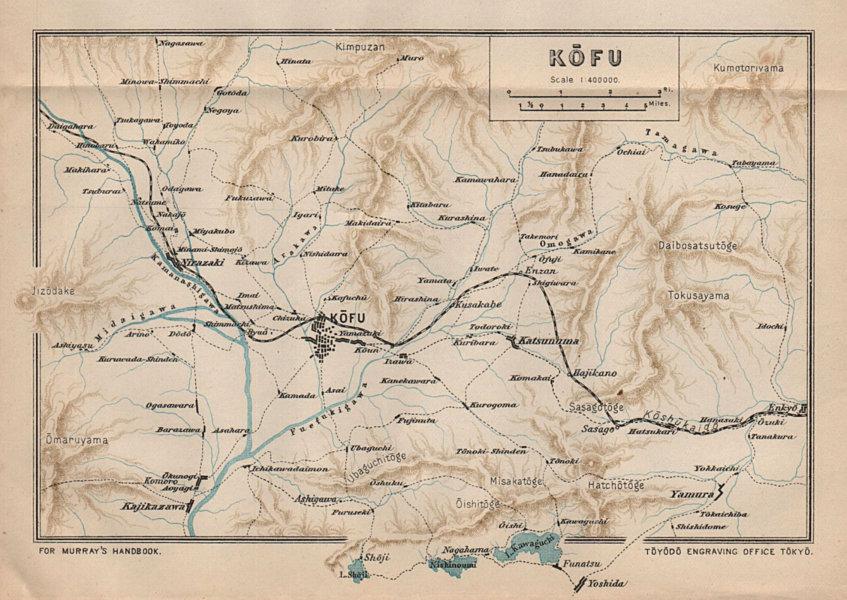 Associate Product JAPAN. Kofu 1907 old antique vintage map plan chart