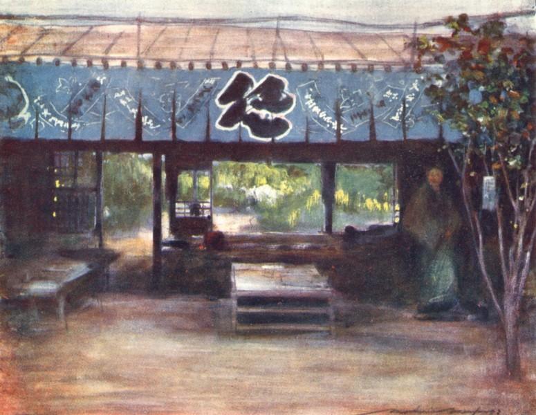 JAPAN. Tea House Slender Tree 1904 old antique vintage print picture
