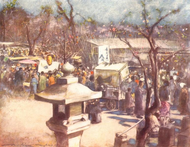 Associate Product JAPAN. Flower Arrangement. A Fete Day 1904 old antique vintage print picture