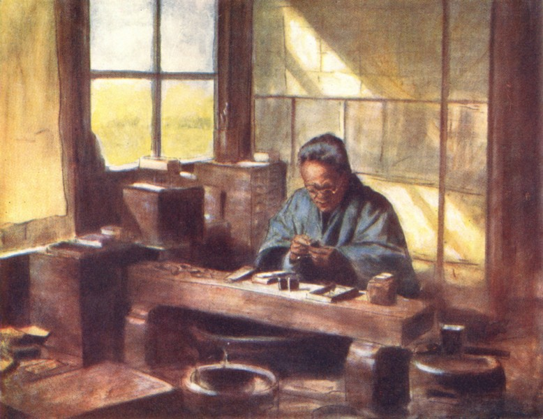 JAPAN. Workers. A Cloisonne Worker 1904 old antique vintage print picture