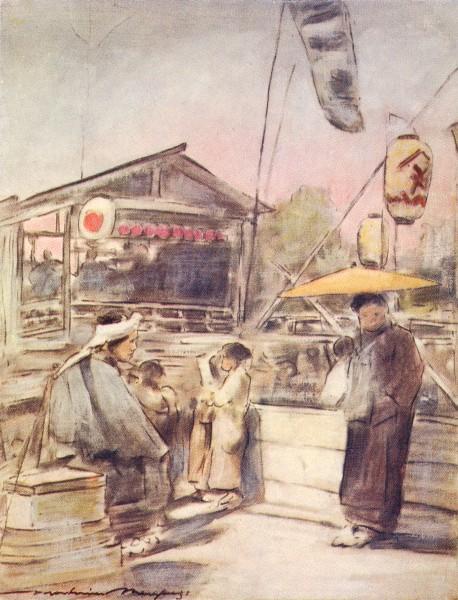 Associate Product JAPAN. Sundown 1904 old antique vintage print picture