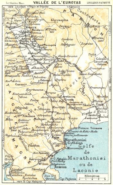 Associate Product GREECE. Sparte & vallée de L'Eurotas valley. Githio Sparta 1956 old map