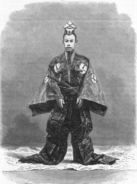 Associate Product JAPAN. An Officer in Court dress 1880 old antique vintage print picture