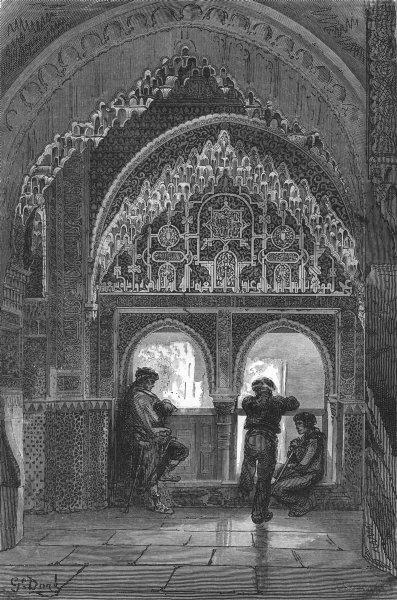 Associate Product SPAIN. Hall of Lindaraja, Alhambra 1880 old antique vintage print picture