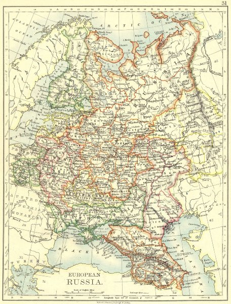 Associate Product RUSSIA. European Russia 1897 old antique vintage map plan chart