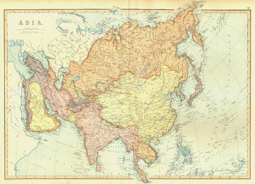 Associate Product ASIA.Siam British India Belochistan Arabia China Japan Persia.BLACKIE 1893 map