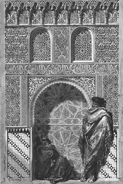 Associate Product SPAIN. Gate of the Torre de Las infantas 1881 old antique print picture