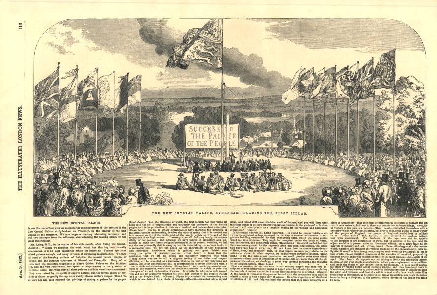 Associate Product The new Crystal Palace, Sydenham - placing the first pillar. London 1852