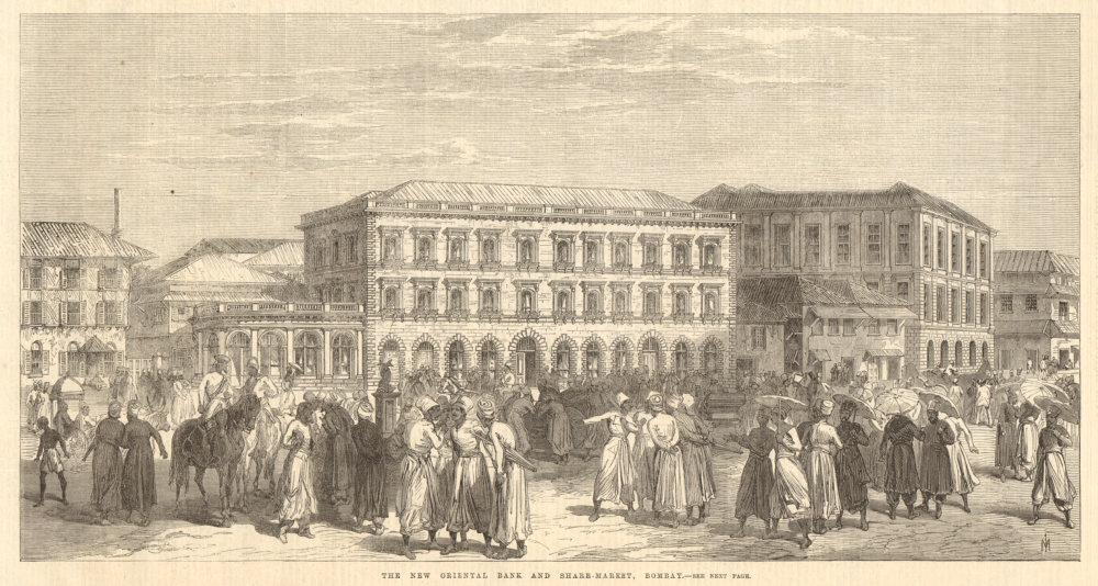 Associate Product The new Oriental Bank & Share-Market, Bombay (Mumbai) . India 1865 ILN print
