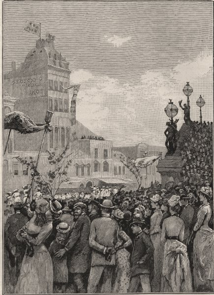 Associate Product Eight Hours a Day Procession passing the Town Hall. Melbourne. Australia 1890