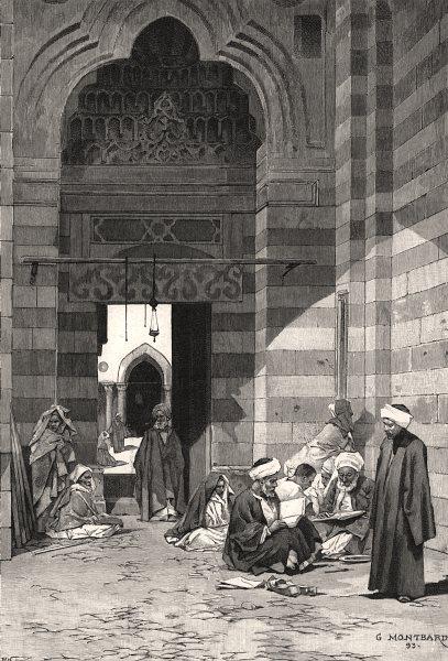 Associate Product Great door of the Mosque El Azhar in Cairo. Egypt, antique print, 1894