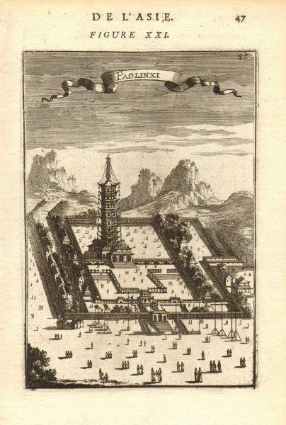 Associate Product NANKING (NANJING). Paolinxi (Ming Xiaoling Mausoleum 明孝陵). China. MALLET 1683