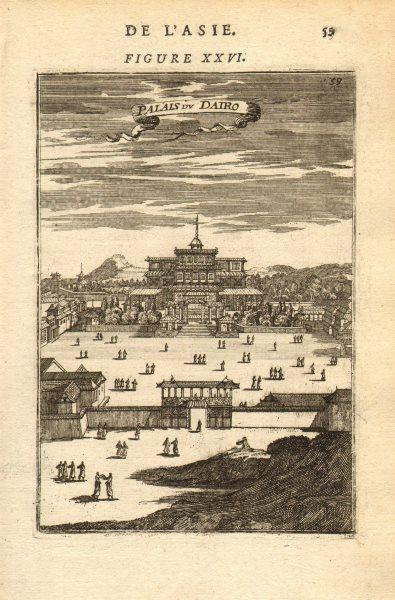 Associate Product KYOTO. Palais du Dairo (Kyoto Imperial Palace) 京都市. Japan. MALLET 1683 print