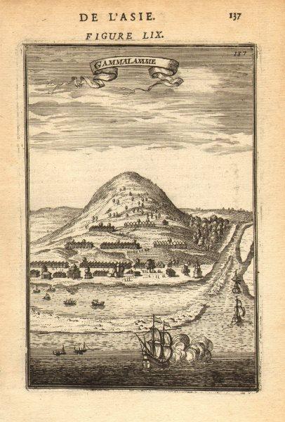 Associate Product EAST INDIES. Mount Gamalama, Ternate, Moluccas Maluku. 'Gammalamme'. MALLET 1683