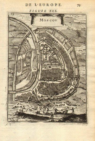 Associate Product MOSCOW МОСКВА. Decorative city plan. Russia. 'Moscou'. Kremlin. MALLET 1683 map