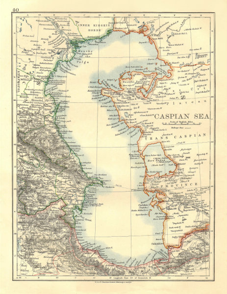 "Associate Product CASPIAN SEA. Baku Persia Astrakan. ""Inner Kirghiz Horde"".  JOHNSTON 1906 map"