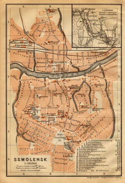 Associate Product Smolensk town/city plan. Russia. Ssmolensk. BAEDEKER 1912 old antique map