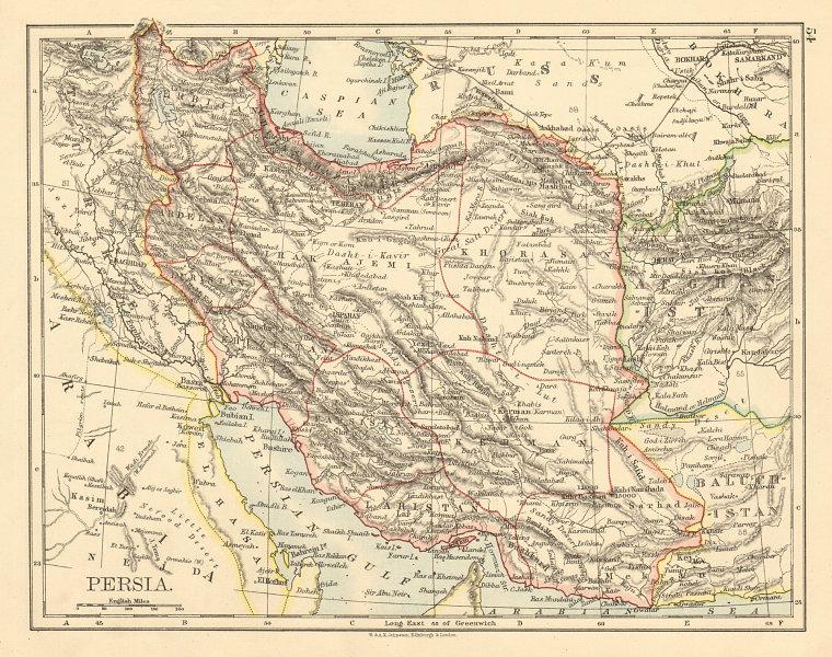 Associate Product PERSIA Showing provinces Iran Persian Gulf Bushire JOHNSTON 1892 old map