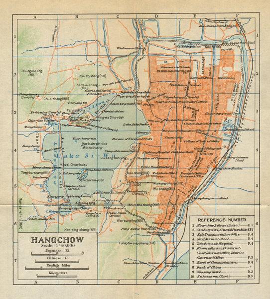 Associate Product 'Hangchow'. Hangzhou antique town city plan. China 1924 old map chart