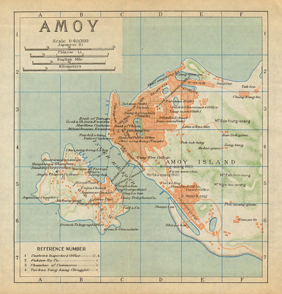 Associate Product 'Amoy'. Xiamen antique town city plan. China 1924 old map chart