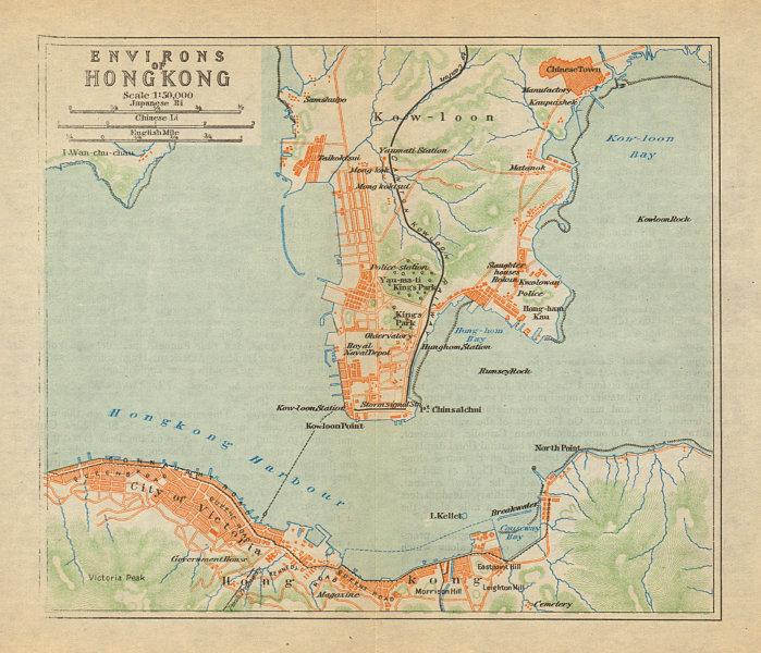 Associate Product 'Environs of Hong Kong'. Victoria Kowloon antique town city plan. China 1924 map