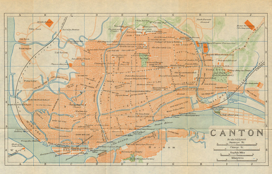 Associate Product 'Canton'. Guangzhou antique town city plan. China 1924 old map chart
