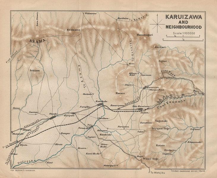 Associate Product Karuizawa and neighbourhood. Nagano, Japan 1907 old antique map plan chart