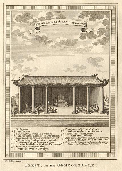 Associate Product 'Festin dans la Salle d'Audience'. Banquet, Forbidden City, Beijing. SCHLEY 1749