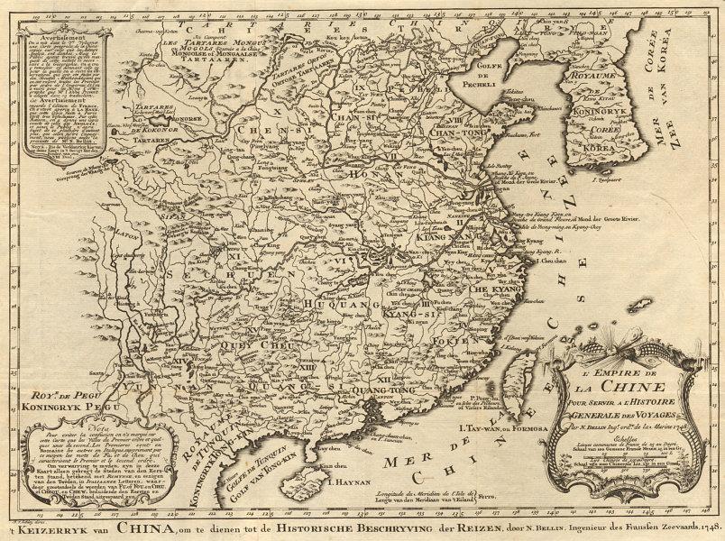 Associate Product 'L'Empire de la Chine'. The Empire of China. BELLIN / SCHLEY 1749 old map