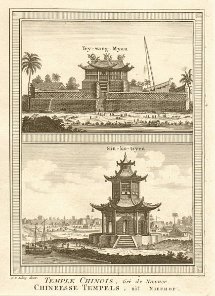 Associate Product Temples Chinois. China Chinese temples; Tey Wang Myan, Sin ko tsyen. SCHLEY 1749